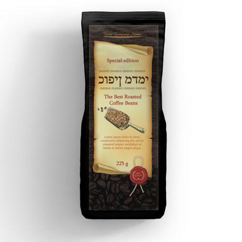 HEBREW COFFEE BAG